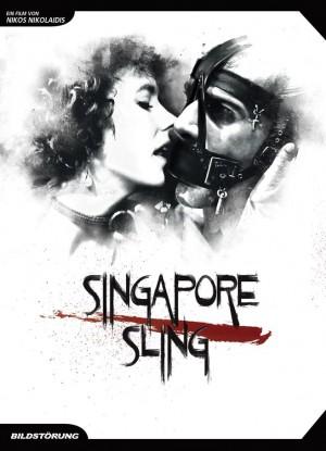 singaore_dvd_ohne