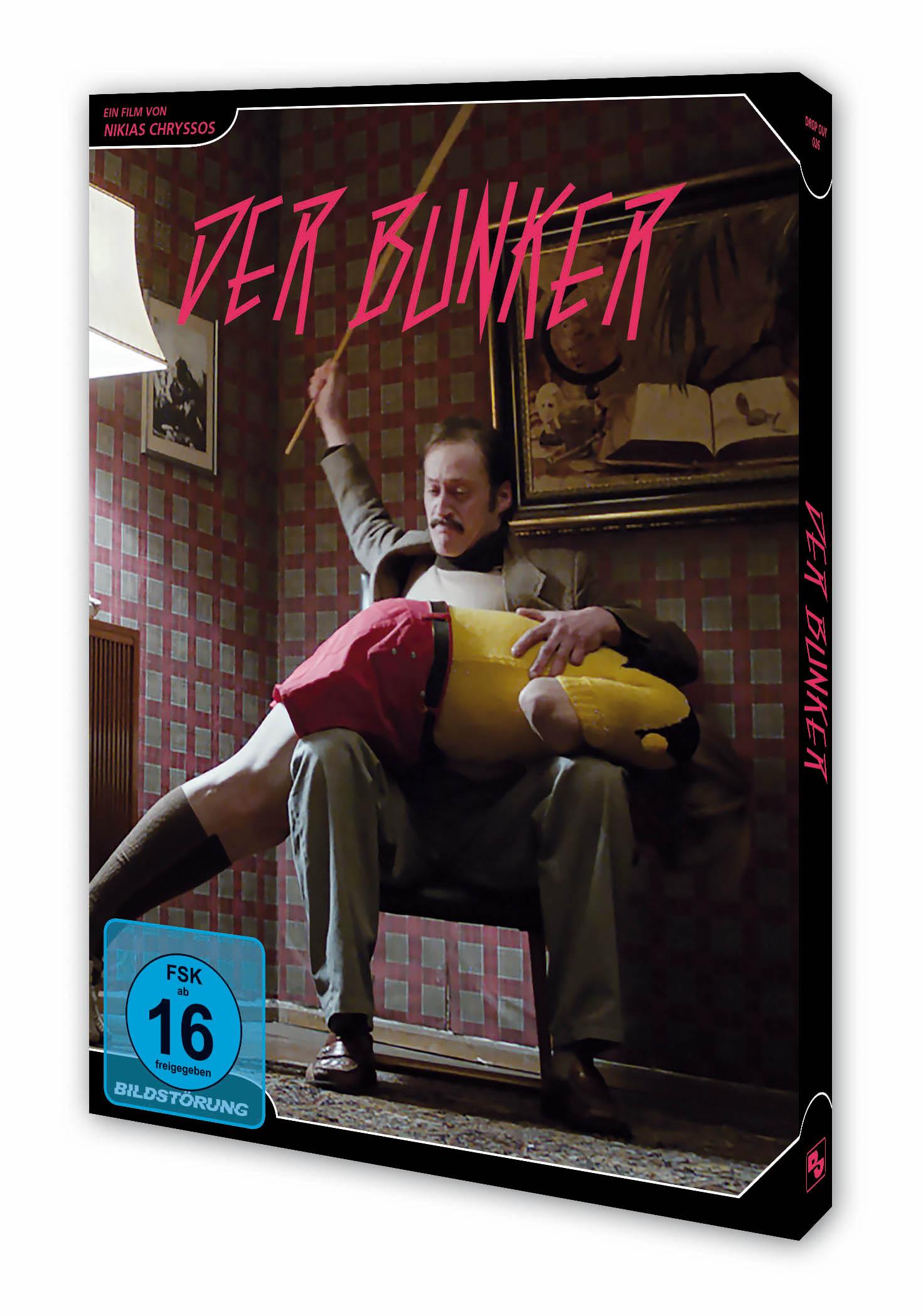 Packshot DVD 3D
